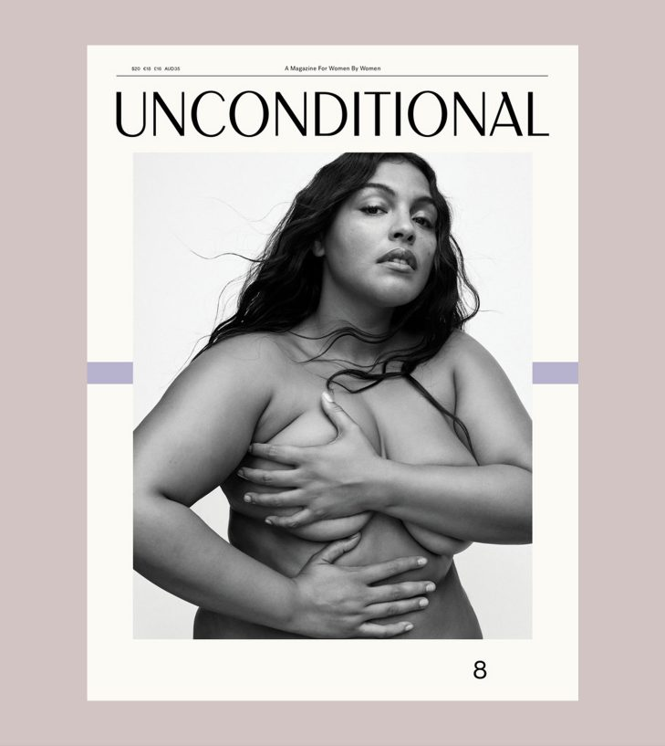 unconditional magazine edition 8 cover on mauve background